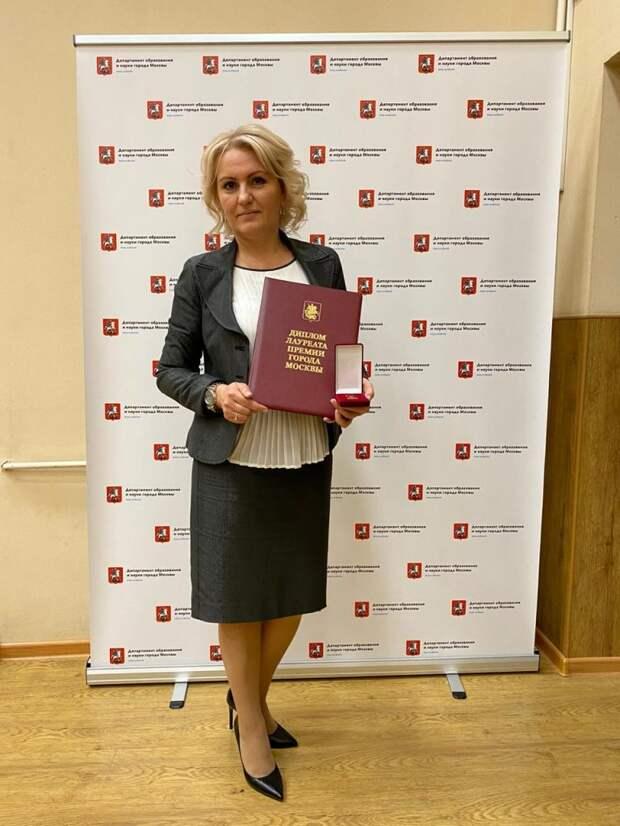 Директор школы №2005 получила премию за реализацию проекта «Мой район в годы войны»