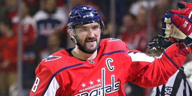 Овечкин стал 11-м в истории НХЛ по шайбам