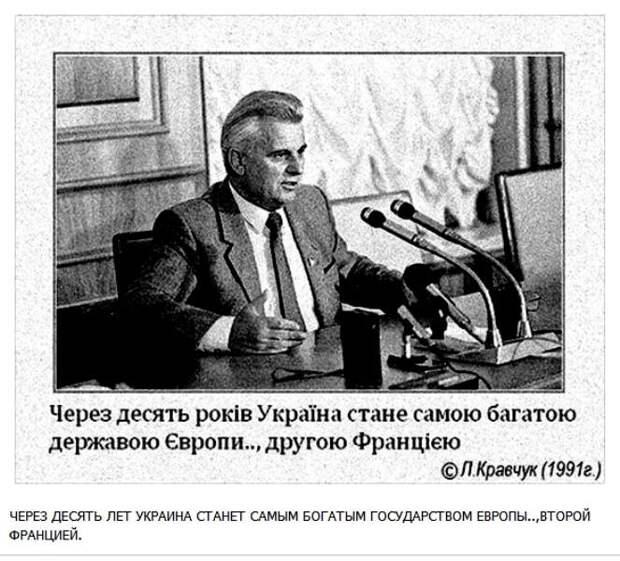 Укроборонпром идёт завоёвывать мир и Севастополь