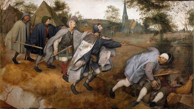 Питер Брейгель Старший «Притча о слепых» 1568Хранится в Музее Каподимонте в Неаполе.