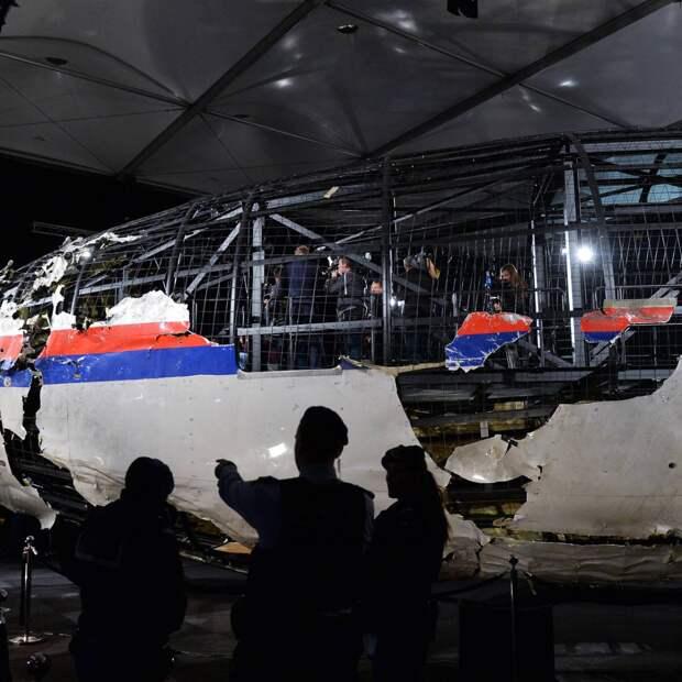 Годовщина MH17: Украина путается в показаниях, попытки обвинить РФ рушатся
