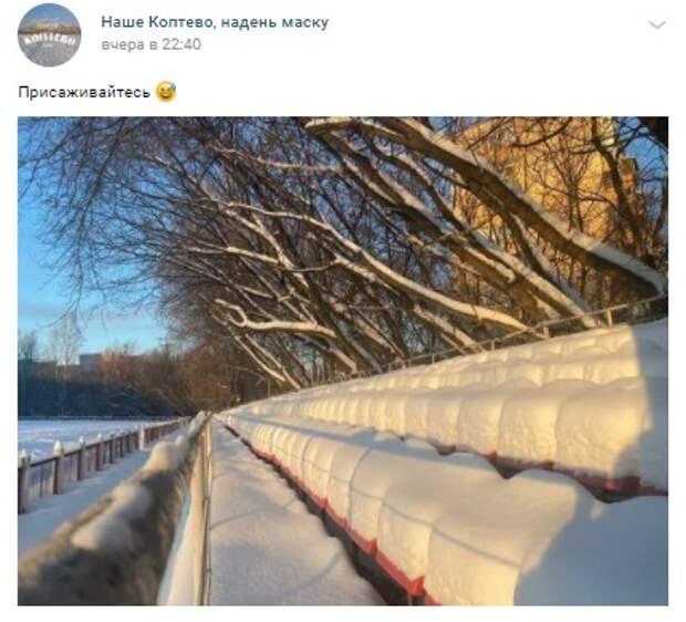 Фото дня: «мягкие» места стадиона «Наука»