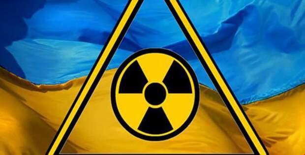 Поняв, что в НАТО не возьмут Украина шантажирует разработкой ядерного оружия