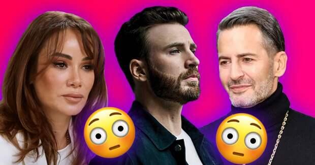5 знаменитостей, которые случайно слили свои голые фотки