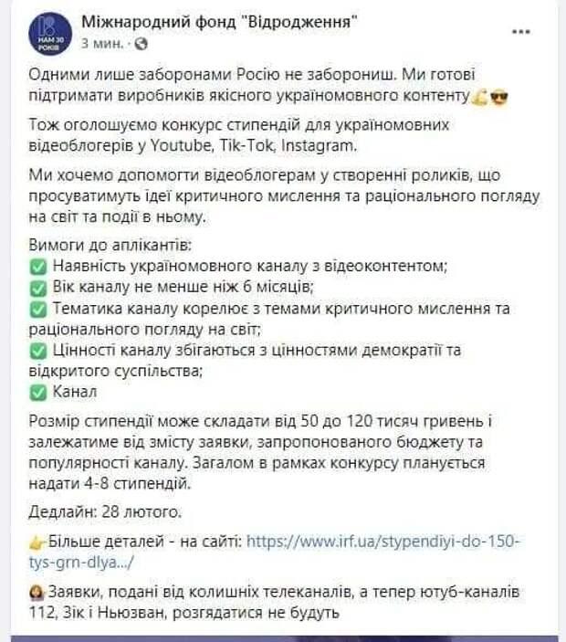 Сорос начал раздавать деньги на борьбу с Россией