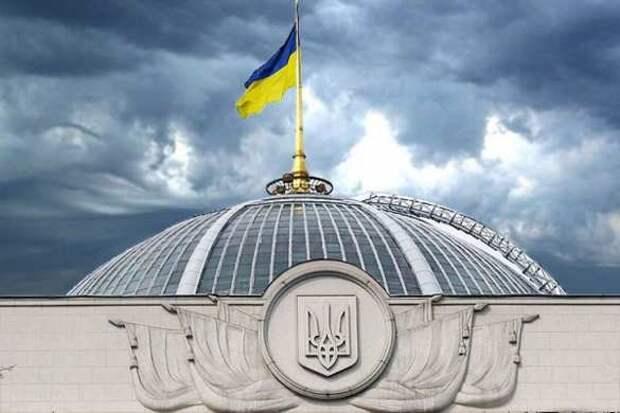 ВРаде готовят внеочередное заседание ради обращения кСША | Русская весна