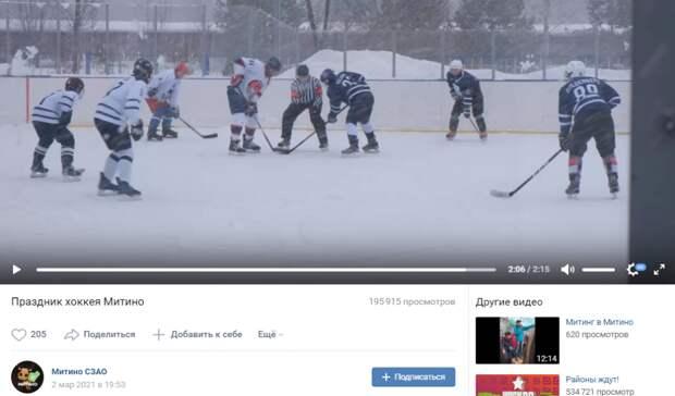 На Барышихе прошел праздник хоккея