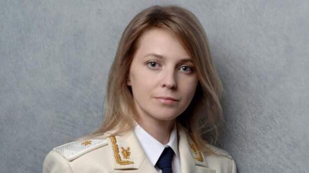 Поклонская назвала «русофобией» высылку дипломатов из Прибалтики