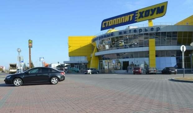 Волгоградский торговый центр подешевел на 10%: за полтора года его так и не п...