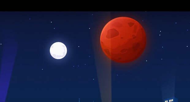 А что если столкнется Земля с Марсом