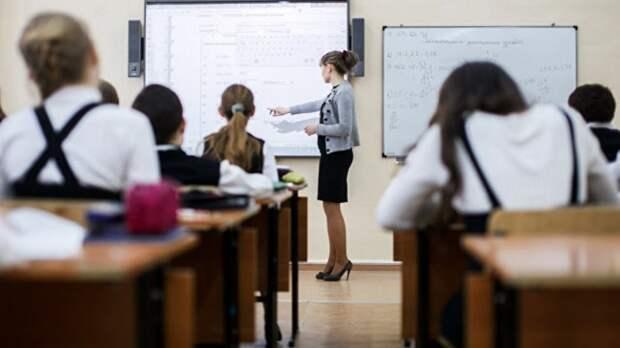 Глава Минтрударассказало выплатах семьям со школьниками в России