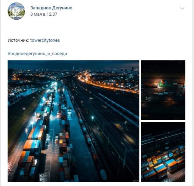 Фото дня: сияющая огнями платформа «Моссельмаш»