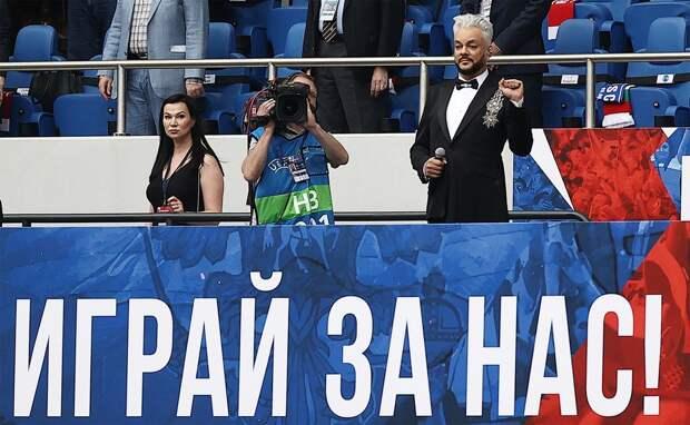 Киркоров отреагировал на победу сборной России над болгарскими футболистами