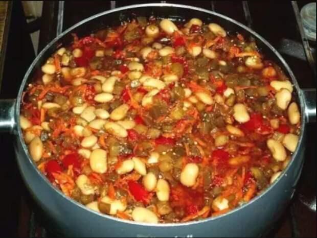 Рецепт изумительного салата на зиму из баклажанов, фасоли и томатов. Пальчики оближешь!