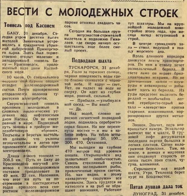gazeta002