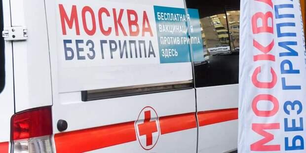 Возле метро «Бабушкинская» открылся новый мобильный пункт вакцинации от гриппа