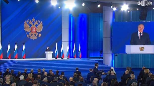 Путин назвал сбережение народа России высшим национальным приоритетом