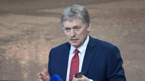 В Кремле прокомментировали расследование о «дворце Путина»