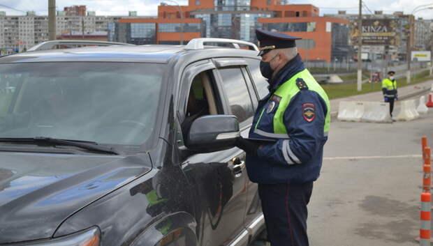 450 планшетов для проверки пропусков выдано полицейским в Подмосковье