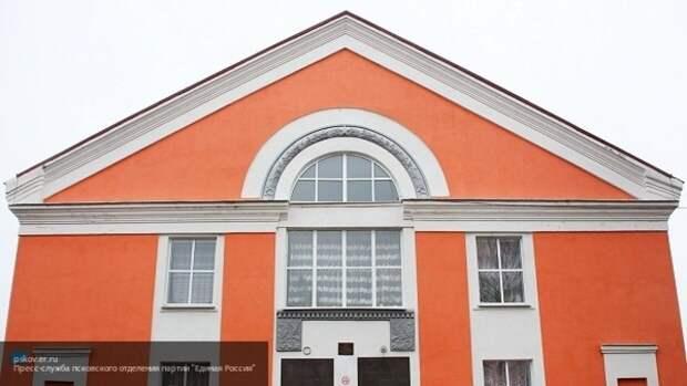 Регионы РФ получат почти 1 млрд рублей на модернизацию учреждений культуры