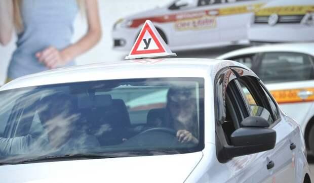 В России усложнят получение водительских прав – подробности