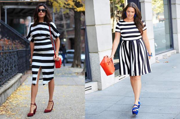 Одежда в полоску прекрасно разнообразит ваш гардероб