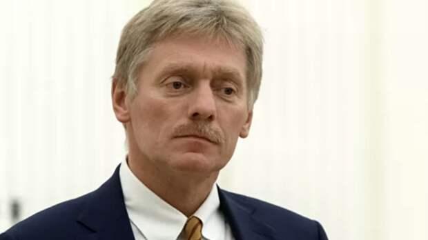 В Кремле прокомментировали инцидент между военными России и США в САР