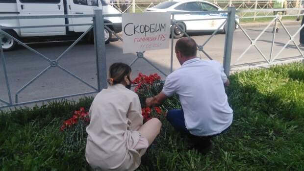 ФАН публикует полный список погибших в казанской гимназии