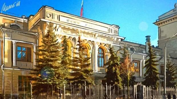 Центробанк РФ придерживает нейтральной позиции в отношении криптовалюты