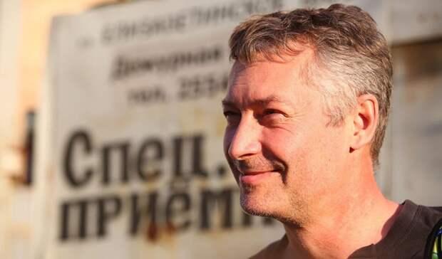 Суд оставил без изменения решение о штрафе за участие в митинге Евгению Ройзману