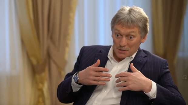 """Песков назвал поведение Чехии """"лишенным здравого смысла"""""""