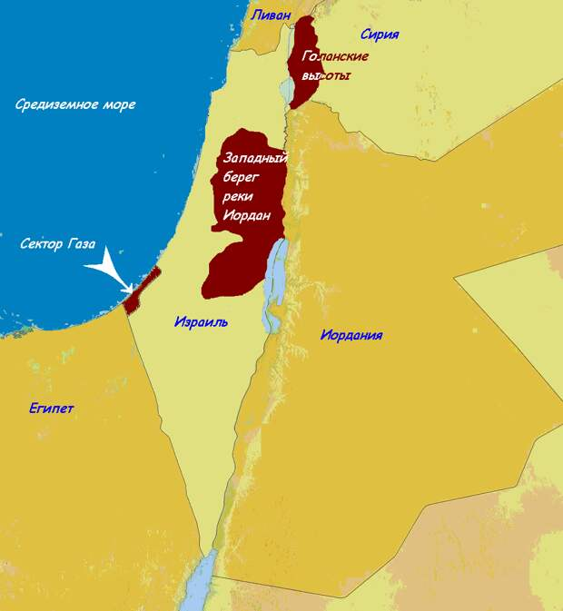 Израильский принцип око за око и зуб за зуб в современном мире не приемлем