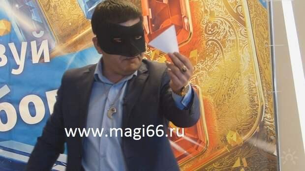 Известный в России казахский экстрасенс, шаман, маг, целитель весь сентябрь 2016 ведет консультации и личные приемы в Екатеринбурге! Опыт 26 лет!
