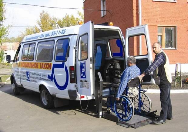 Такси для инвалидов. Перевозка колясочников, лежачих, льготников