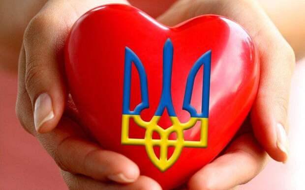 Почему всякий русский обязан любить Украину