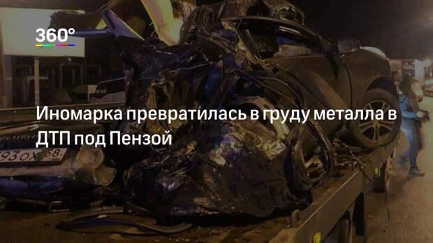 Иномарка превратилась в груду металла в ДТП под Пензой