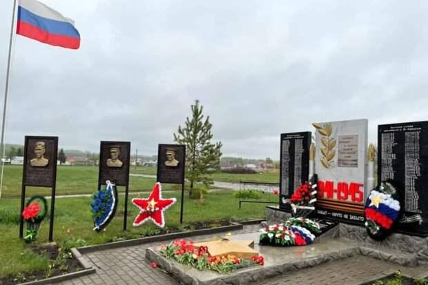 Под Тамбовом установили барельефы Героев Советского Союза