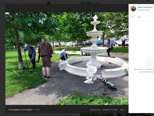 В Некрасовке установят новый современный фонтан