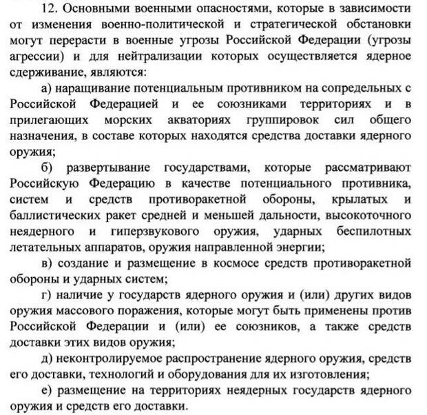 Юрий Селиванов: Повторения сорок первого не будет!