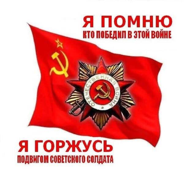 """Миф об агрессии """"преступного сталинского режима"""" против """"мирной"""" Финляндии"""