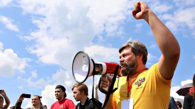 Царьград требует: Уберите русофобов из партийных списков