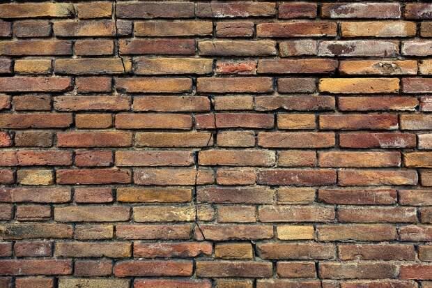 Стена. Фото: pixabay.com