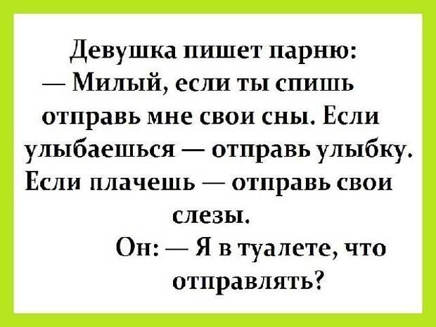 3416556_image_8_ (640x480, 62Kb)