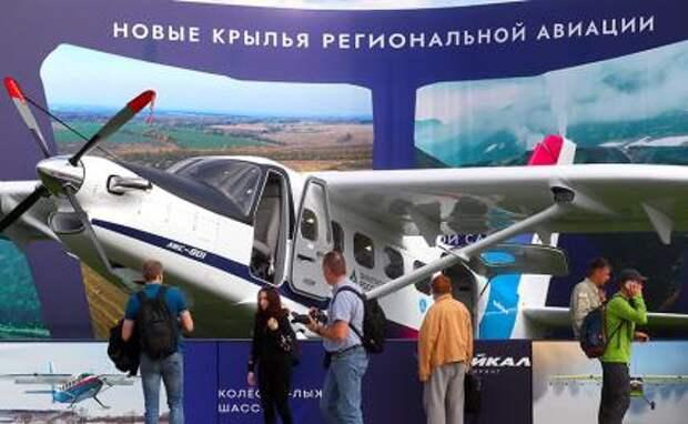 На фото: посетители у самолета ЛМС-901 на Международном авиационно-космическом салоне МАКС-2021.