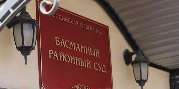 Суд арестовал экс-заместителя руководителя ФСИН