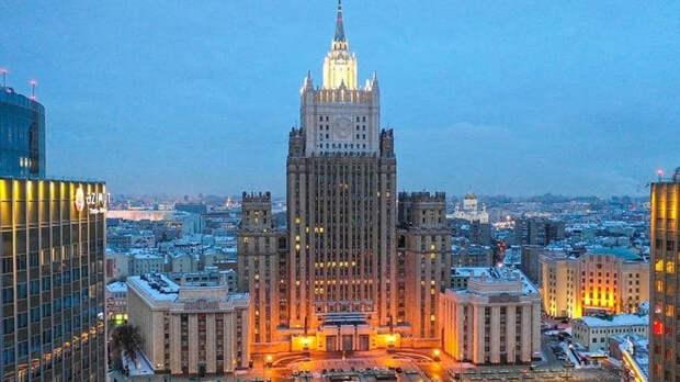 МИД РФ ответил на призыв запретить россиянам въезд в ЕС