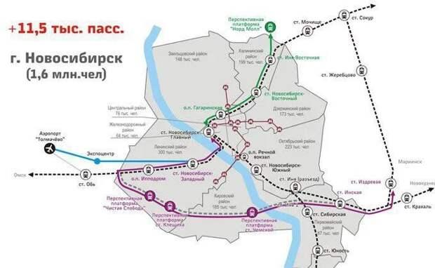 Первую платформу для «Городской электрички» начали строить в Новосибирске