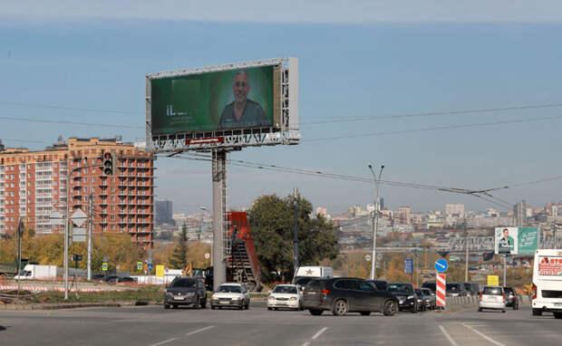 Половина уличной рекламы незаконна в Новосибирске: сколько баннеров уберут