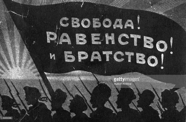 103 года Октябрьскому перевороту.