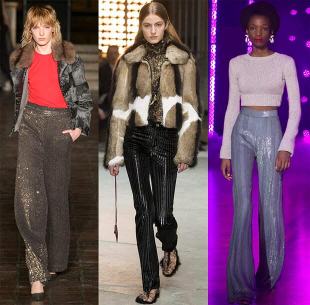 Женские брюки и модные тенденции